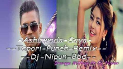Ashirwada Soya Tapori Punch Remix Dj sinhala remix free download