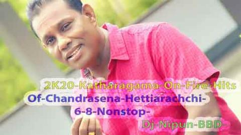 2020 Katharagama On Fire Hits Of Chandrasena Hettiarachchi 6-8 Nonstop Dj sinhala remix free download