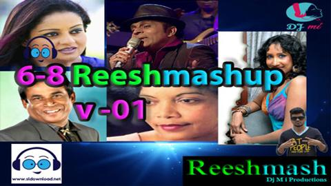 6-8 Reeshmashup-v-01-2020 sinhala remix free download