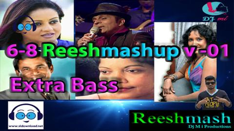 6-8 Reeshmashup v-01 Extra Bass 2020 sinhala remix DJ free download