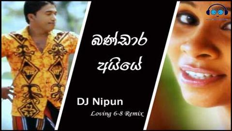 Bandara Ayye Loving 6-8 Remix DJ Nipun BBD 2020 sinhala remix free download