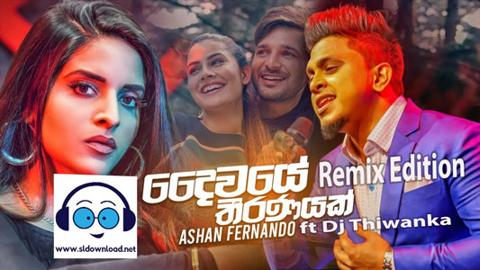 Daiwaye Theeranayak Remix Edition Dj Thiwanka YFD sinhala remix free download