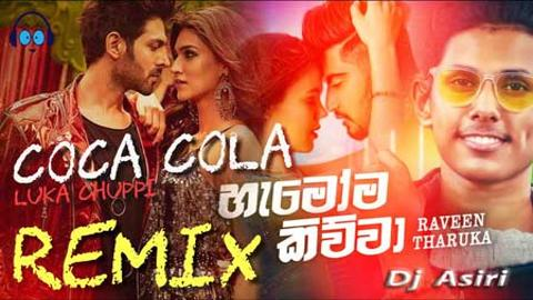 Hamoma Kiwwa Ft Coca Cola Remix 2020 sinhala remix free download