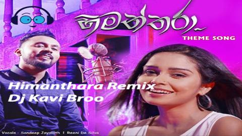 Himanthara Remix Dj Kavi Broo 2020 sinhala remix free download