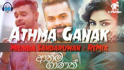 Labannata Wasanawak Hiphop Remix 2020 sinhala remix free download