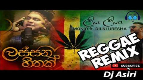 Lassana Hithak FT Liya Liyaa Reggae Remix 2020 sinhala remix DJ free download