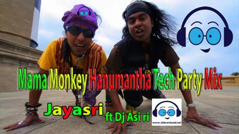 Mama Monkey Hanumantha Tech Party Mix 2020 sinhala remix free download