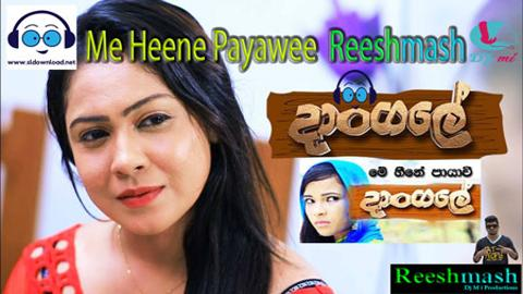 Me Heene Payawi Reeshmash by Dj Mi 2020 sinhala remix free download