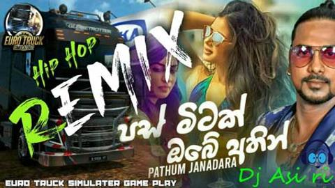 Pas Mitak Obe Athin ReMix Hiphop Remix 2020 sinhala remix free download