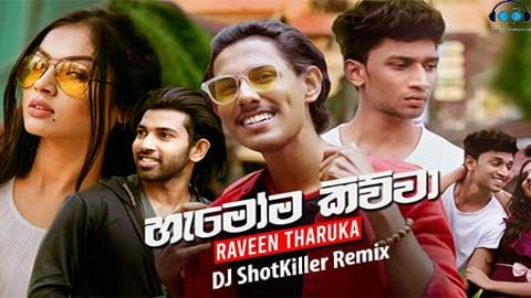 Raveen Tharuka Hamoma Kiwwa ShotKILLER Remix 2020 sinhala remix free download
