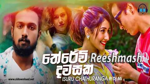 Therevi Dawasaka Reeshmash by Dj Mi 2020 sinhala remix free download