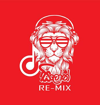 sinhala remix DJ free download